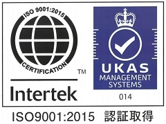 iso9001:2008 認証取得 本社・建設部・羽咋営業所